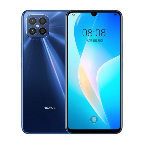Huawei nova 8 SE Özellikleri, Fiyatı ve Kullanıcı Yorumları