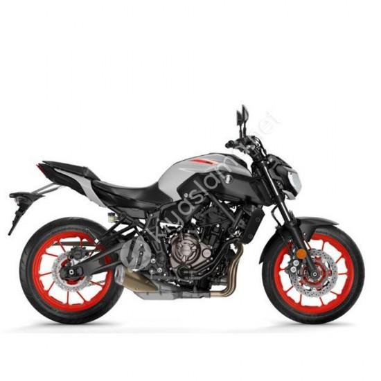Yamaha MT-07 (2020) Özellikleri, Fiyatı, Yakıt Tüketimi ve Kullanıcı Yorumları